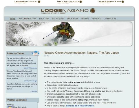 Nozawa onsen accommodation
