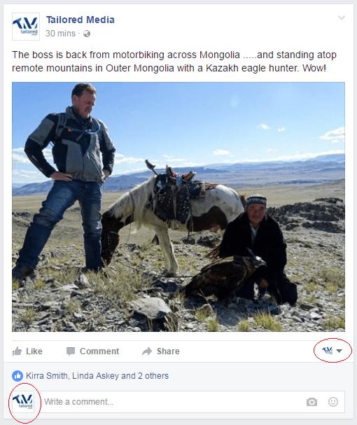 facebook-business-comment